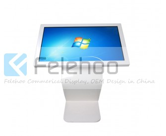 46Inch Free standing kiosk touchscreen stand alone kiosk