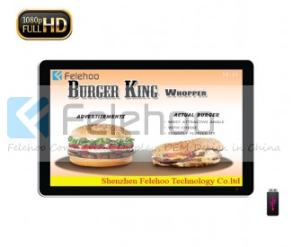 digital signage advertising 52 inch lcd signage vendors
