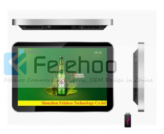 digital signage display 20.1 inch advertising monitors