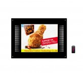 Digital signage totem 17 inch electronic billboard