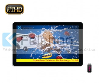 Display digital signage 40 inch digital information display