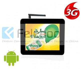 3g/4g Digital signage panel for 10.1inch lcd advertising player