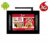 3g/4g network media advertising player 17inch digital display signage