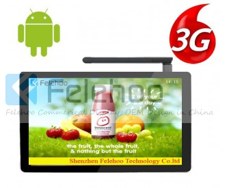 Android netowk 3g/4g for 47inch airport digital signage