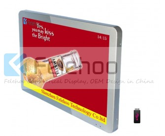 Bus advertising TV for 19.1 inch digital signage company