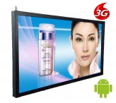 digital poster 3g for 82inch commercial monitors