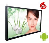 digital signs 3g for 75inch network digital signage player