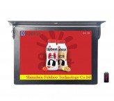 19 inch bus lcd advertising player video display monitor