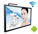 HD Wifi digital signage totem 70inch tv for digital signage