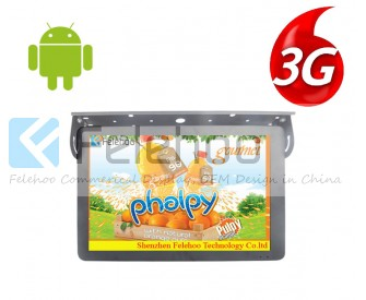 19.1 inch bus advertising display with 3g/4g network