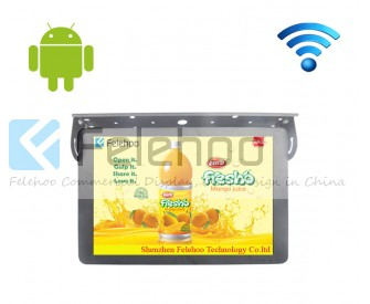 19.1 inch bus wifi network digital signage player