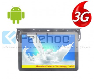 bus coach 3g/4g advertising digital signage monitor for 24 inch