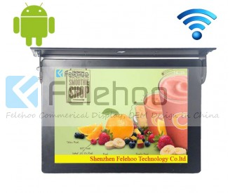17 inch bus coach taxi wifi lcd advertising player menu signage