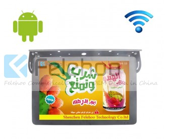 24 inch bus wifi network digital signage player system