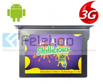 19 inch bus 3g or 4g wireless digital media player