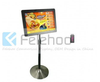 18.5 inch advertising display stand digital information display