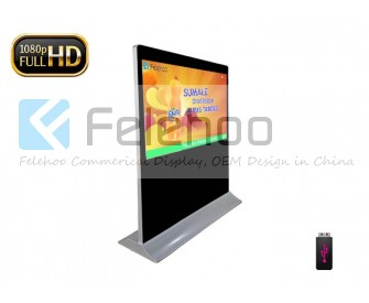 55inch lcd digital signage totem horizontal type display