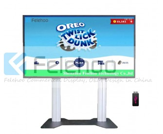 75inch lcd signage floor standing advertising display totem