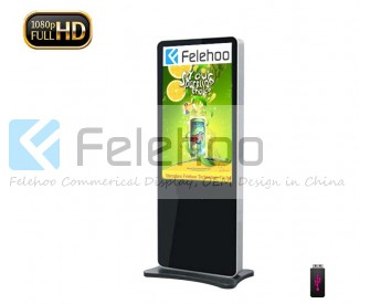 Floor standing lcd advertising player 42inch screen