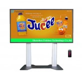 Free standing lcd kiosk 82inch lcd digital screen