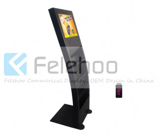 19 inch standing advertising display pop display signage tv