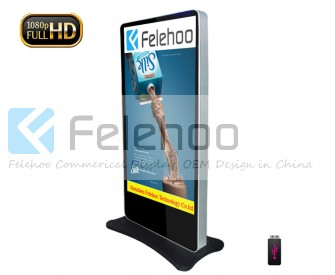 kiosk digital advertising display 82inch display