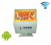 21.5 inch Android wifi digital signage kiosk lcd screen