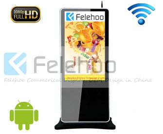 46 inch Android wifi stand up advertisement display boards