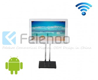 wifi network digital signage totem 24inch lcd screen