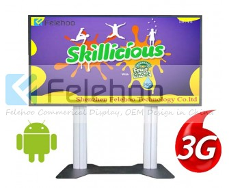 84 inch 3g/4g commercial display windows digital signage for hotel