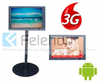 12.1 inch 3g 4g network kiosk advertising display stand alone
