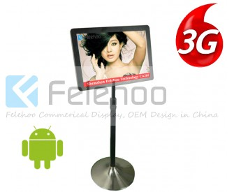 18.5 inch 3g 4g network standing advertising lcd display