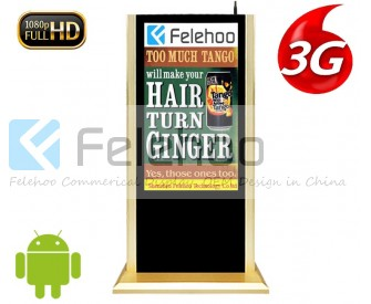 50nch 3g/4g advertising lcd advertising player stand kiosk