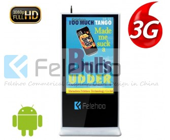 Floor standing 4g 55inch interactive digital signage lcd totem