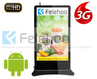 82 inch kiosk 3g/4g lcd advertising display for shopping mall