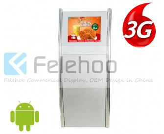 15 inch 3g 4g lcd totem advertising player floor stand