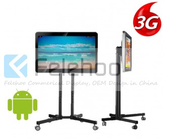 kiosk 3g/4g lcd advertising digital signage 37inch screen