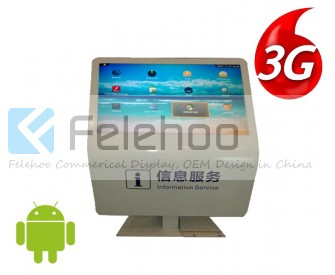 21.5 inch kiosk 3g/4g digital signage player stand alone