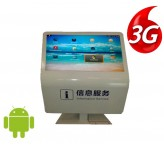 26 inch kiosk 3g/4g digital signage player stand alone