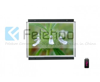 15 inch Open frame lcd advertising display for retail