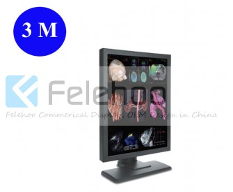 21.3 inch 3MP LED Color Medical Display