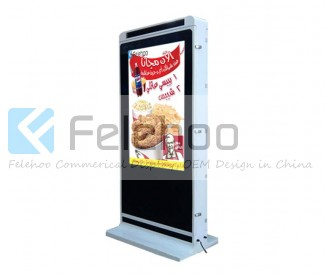 75 inch semi outdoor lcd digital signage totem weatherproof screens