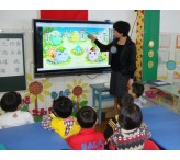 65 inch multi touchscreen Interactive whiteboard smart board