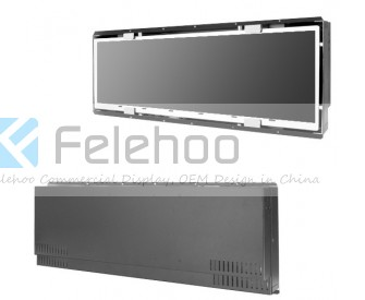 24inch Open Frame Stretched display Ultra widescreen