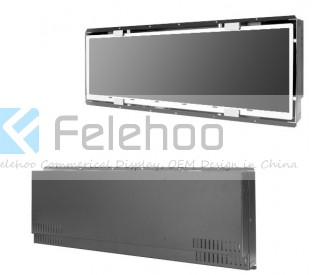 28.5inch Open Frame Stretched display Ultra widescreen
