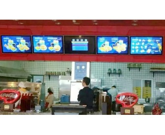 46inch Digital Menu board and electronic signage board