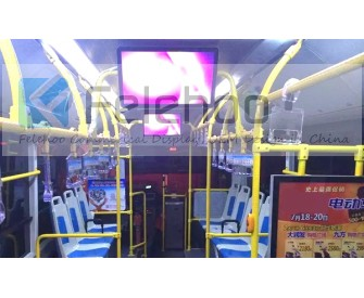 27 inch bus wifi advertising player best digital signage