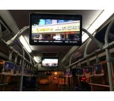 32 inch bus wifi digital signage web based digital signage