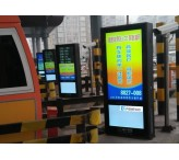 46 inch Semi Outdoor lcd display sunlight readable totem free standing