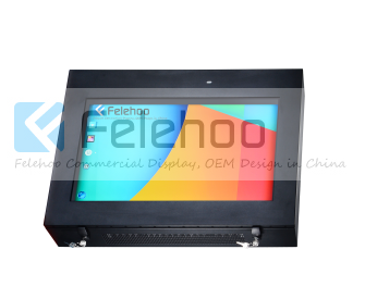 42 inch IP65 water proof outdoor kiosk lcd digital signage